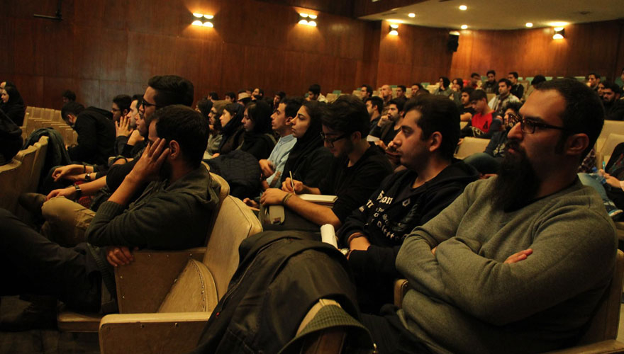 Tehran ACM SIGGRAPH event